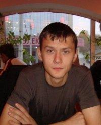 Серёха Карачевцев