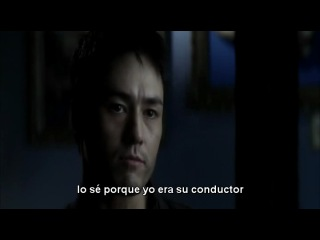 The Girl from the Naked Eye - subtitulado 2011