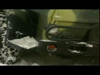 Vodnik-GAZ-3937