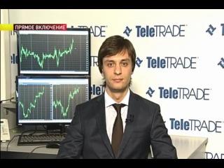 РБК-ТВ Обзор рынков,