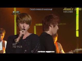 Kyuhyun feat. Jungmo - Masquerade [караоке, рус.саб.]
