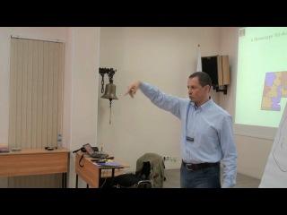 А. Фридман - Управление повседневным хаосом(4 часть)