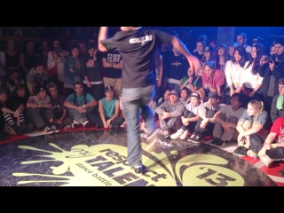 RMT-2013 (выход CALEAF SELLERS (USA, DANCE FUSION)).