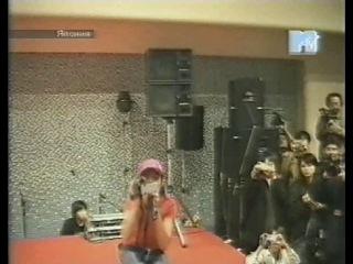 Отырвок сюжета «MTV: News Block» о концерте в Гонконге