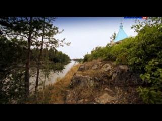 Чудеса России. Валаам. Земля Бога