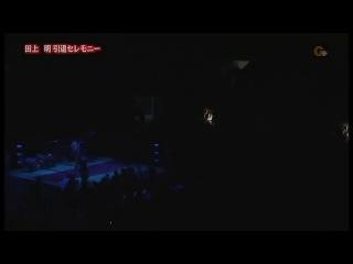 [#My1] NOAH  - Akira Taue Retirement Ceremony