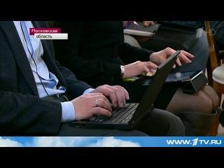 Новости ОРТ 1канал