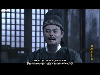Легендарный Ди Жэньцзе Shen Tan Di Ren Jie Amazing Detective Di Renjie - 2127
