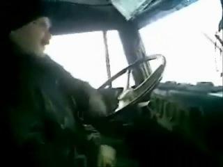 печалька, водитель подвёл