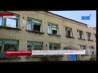 Юридическая компания Benefits & Partners в Новостях Первого канала!
