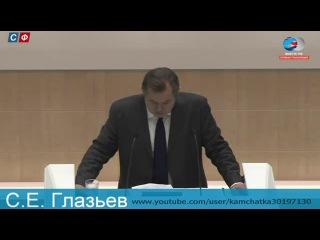 Сергей Глазьев о политике Центробанка РФ: Простота хуже воровства