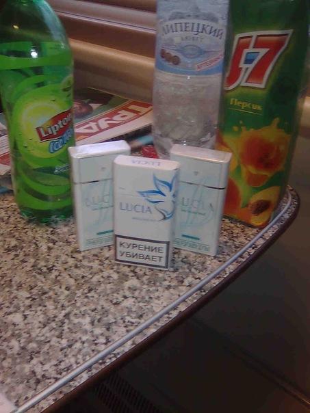 Lucia сигареты купить в москве парламент сигареты оптом
