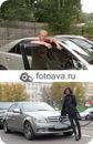 Личный фотоальбом Ивана Конных