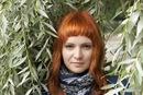 Фотоальбом человека Алины Шейдаковой