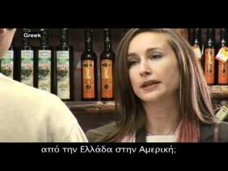Modern Greek. Lesson 16 - Ψωνίζοντας δώρα στ_