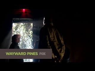 Третий сник-пик седьмой серии второго сезона сериала Wayward Pines (Уэйуорд Пайнс / Сосны)