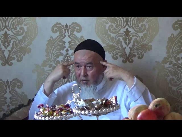 Что такое ният намерение Хазрат Курбанали Ахмад Ишан Бишкек 2