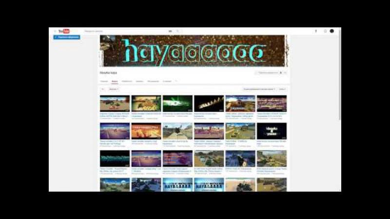 Bajanordagrveq | 7 Վիդեո | hboyka haya