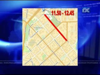 Движение транспорта будет ограничено в центре Вологды 23 сентября