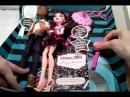 Распаковка кукол Монстер Хай 1Ч.