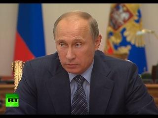 Путин раскритиковал действия сотрудников МВД во время инцидента на Матвеевском рынке