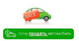 Продажа конфискованных авто в украине приватбанк