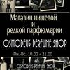 Оsmodeus Perfum Shop