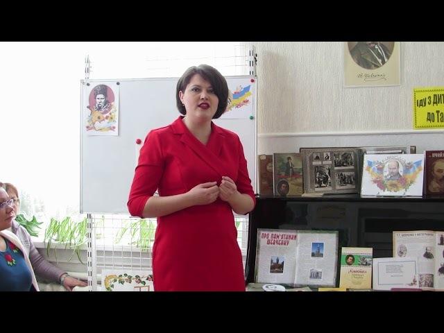 Світлана Фоменко на районному конкурсі читців Полум'яне слово Кобзаря - І місце! Ура