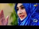 Most Beautiful Kallam حسبی ربی جل اللہ مافی قلبی Shumaila Kosar