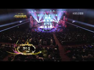 [Full HD] 111230 KBS Gayo Daejun 2pm ElⒺctricitⓎ & Hⓐnds Uⓟ