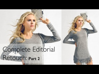 Complete Fashion Editorial Retouch | Part 2\не