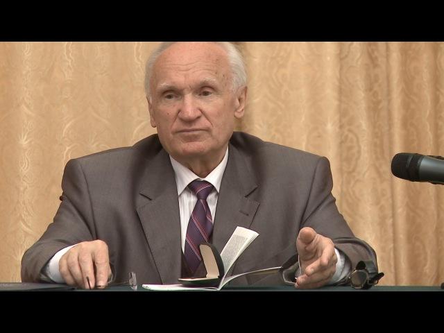 О браке (МДА, 2012.06.01) — Осипов А.И.