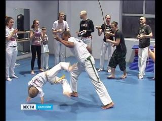 Бразилец провёл в Петрозаводске мастер-класс по капоэйре