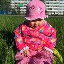 Фотоальбом Татьяны Шеньшиной