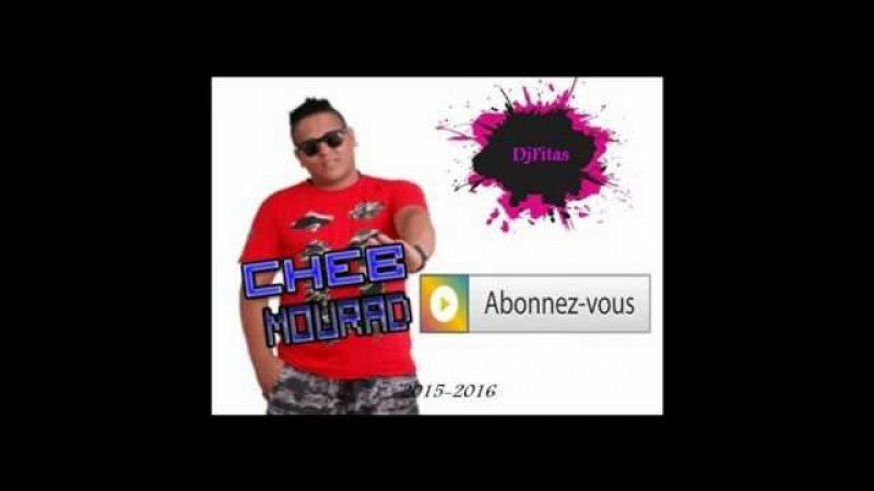 Cheb Mourad yama jri 3liya - Rani nchouf jnoun 2016 Remix DjFitas