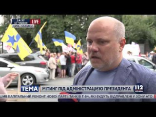 Активисты под АП требуют снижения тарифов и свободы слова в Украине