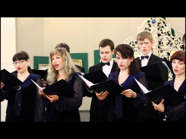 Бортнянский Концерт №33 'Вскую прискорбна еси'