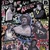 16.10   Reggaemedia 5 B-Day @ Zoccolo 2.0   Spb