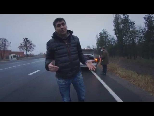 Онейроїд По дорозі у Київ Львів