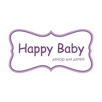 Happy Baby студия декора для детей