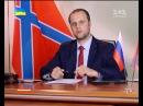 Українські сенсації Дід Мороз Паша Губарєв