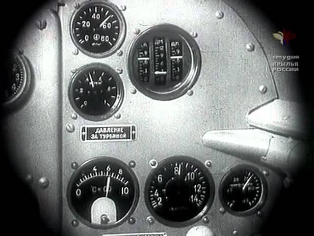 Основы техники пилотирования реактивного самолёта (1)