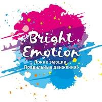 Логотип Bright Emotion фитнес, йога, танцы Екатеринбург