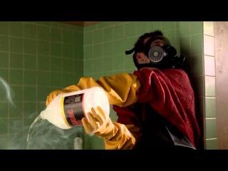 Ванна и труп Breaking Bad / Во все тяжкие
