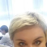 Юлия Булат