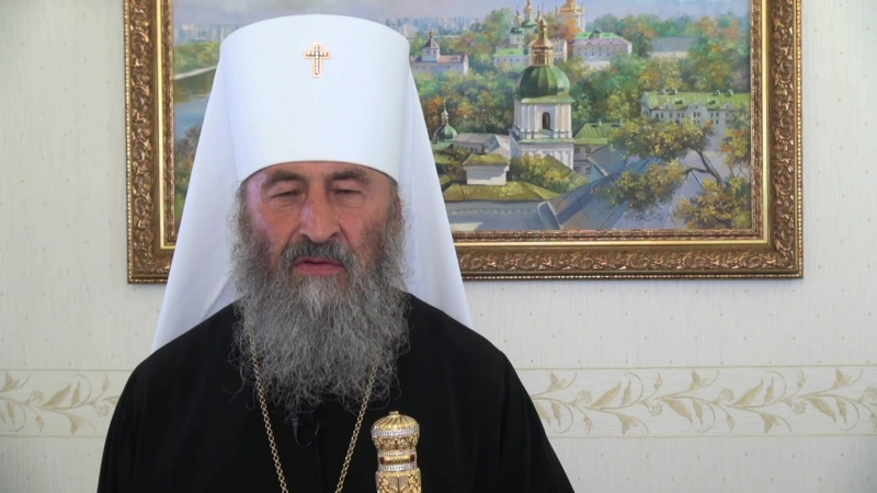Звернення Блаженнійшого митрополита Онуфрія до православної молоді
