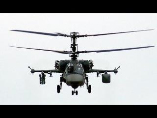 Лучшие боевые вертолеты ВВС России Ка-50 и Ка-52!!! Kamov attack helicopter!!!
