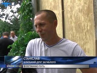 Сумы отдали последнюю дань уважения воину АТО  Виталию Сапегину