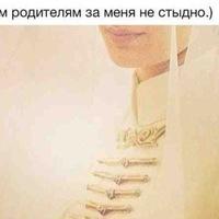 АннаКожикина