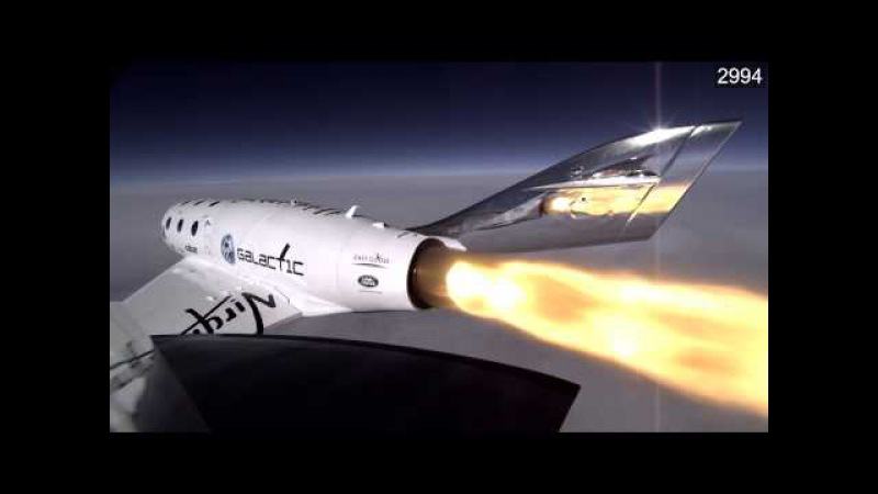 Video shown during NTSB Board Meeting on in flight breakup of SpaceShipTwo near Mojave CA